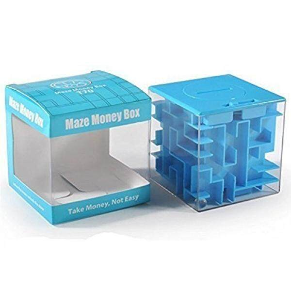 Cocotina Money Maze Coin Bank 3D Puzzle Box Gift Holder Prize Storage - Blue - intl