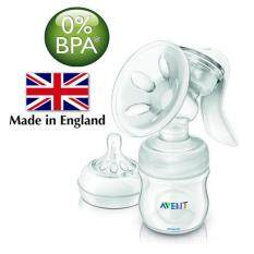 [free Shipping] Scf330/20 Philips Avent Natural Manual Breast Pump Standard - Standard By Aryana Baby World.