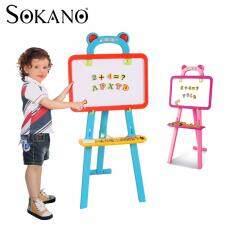 Sokano 3 In 1 Multifunctional Alphabet Learning Easel Board - Blue By Sokano Shop.
