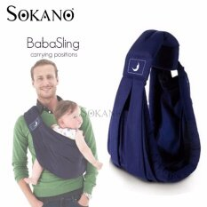 Sokano The Babasling 5 In 1 Baby Carrier- Free Your Hand With 5 Natural Positions - Dark Blue By Sokano Shop.