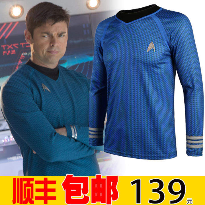 Star Trek ST Ar Trek SPECK Spock Cosplay Clothing ST Department of Men's Blue Uniform Goods