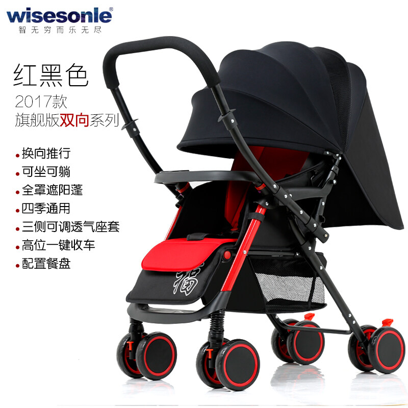Review Stroller Can Sit Can Lie Light Folding Four Wheel Shock Newborn Baby Stroller(Two Way Baby Stroller) Intl Oem On China