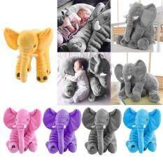 ตุ๊กตาเบาะสัตว์เด็กนอนเด็กอ่อนหมอนของเล่นน่ารักช้าง By Geekbuy.