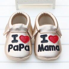 Sweet Love 1pair Soft Warm Baby Shoes Newborn 0-1 Baby Shoes Floor Children I Love Mama And Papa By New Life Zone.