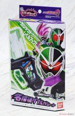 MYR 134. The EX-AID DX detective W double ...