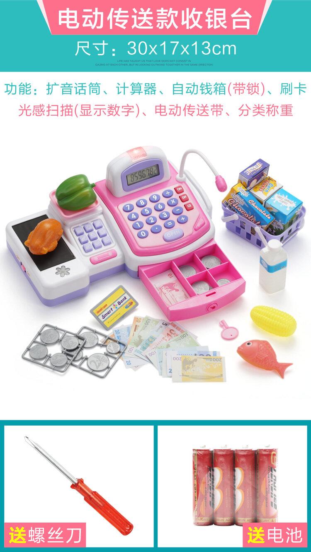 The Supermarket Cash Register Card Machine Simulation Of Children Toy Baby Cashier Birthday Gift