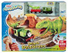 Thomas & Friends Adventure Dino Discovery (3+ Years) By Mighty Utan.