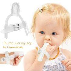Thumbsucking Silicone Thumb Sucking Stop Finger Guard For 1-5 Years Baby Kids By Threegold.