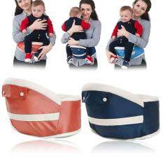 Toddler Baby Hip Seat Support Belt Waist Stool Walkers Carrier Baby Single Seat