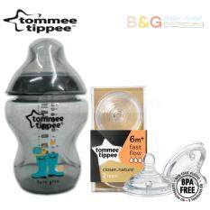 Tommee Tippee Closer To Nature Tinted PP Bottle 260m/9oz - Black + Tommee Tippee Closer to Nature Teat Fast Flow (6m+)