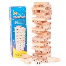 Trò chơi rút gỗ 54 thanh, đồ chơi trong nhà, đồ chơi phát triển tư duy, đồ dùng cho bé