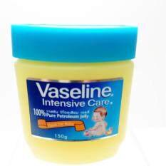 Vaseline Petroleum Jelly 150g By Big Care Mart.