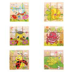 Nice Present Wooden Jigsaw Puzzle Kids Cartoon Developmental Tangram Toy ( Insect World)