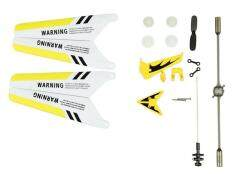 rooroom Wheel Gear Set Wings Tail Props Balance Bar Full Replacement Parts Set for Syma S107