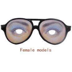 Yika Halloween Make - Up Dance Fool S Day Whole People Funny Glasses By Yikahome.