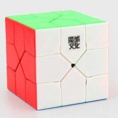 Veecome 3X3X3 Rubik Balok Skewb Permainan Asah Otak Kubus Puzzle untuk Rubik R Pemain Profesional Pecinta