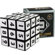 Veecome Magnetik Mini 3X3X3 Kecepatan Tinggi Kubus Pintar Rubik Intelektual Mainan Perkembangan Anak-anak Warna