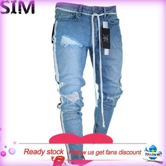 7c252696f9 SIM Men's Slim Fit Elastic Feet Shredded Jeans Color Block Casual Fashion Denim  Pants Trousers