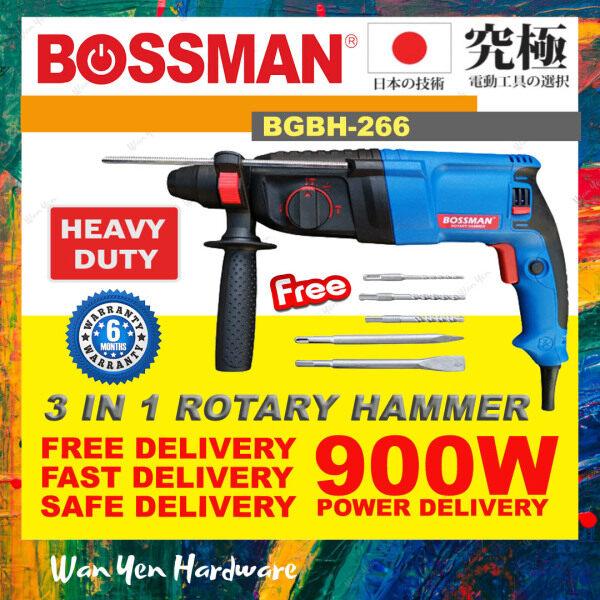 BGBH226 BOSSMAN 3 IN 1 Rotary Hammer Drill 900W = BOSCH GBH 2-26DRE, DCA DONG CHENG AZC05-26B, Stanley SHR263KA