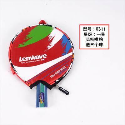 Bảng giá Vợt Tennis Lanwei Chính Hãng Bóng Bàn Dơi Muỗi Người Mới Bắt Đầu Đào Tạo Huấn Luyện Thành Bút Cầm Ngang 2 Mặt Chống Dính Đơn bìa Cứng