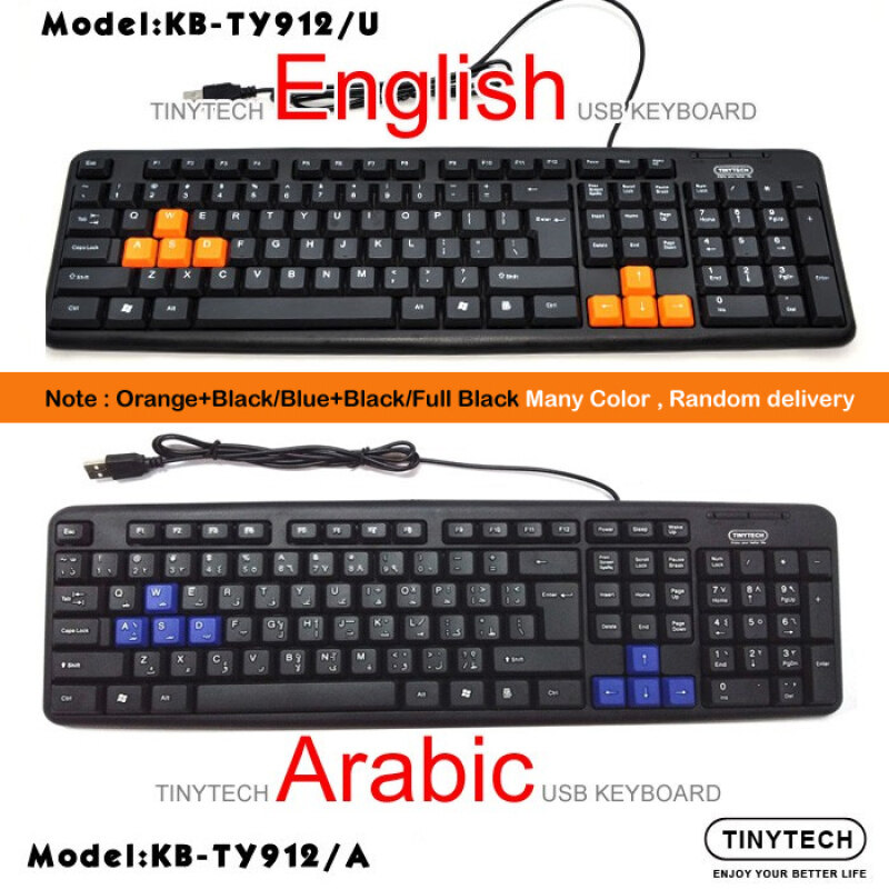 Official Tinytech  Arabic KB-TY912/A & / English KB-TY912/U Standard 107 Key Computer Keyboard Malaysia