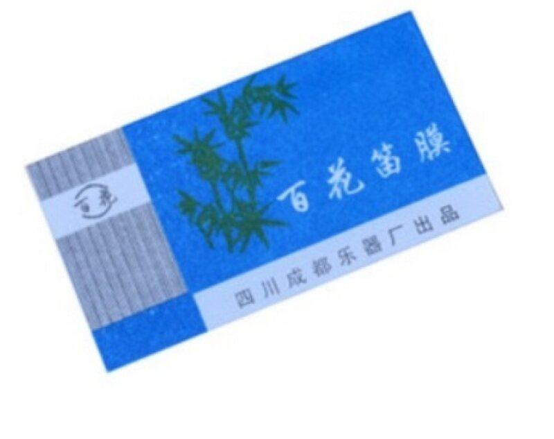 Bamboo Flute Accessories Ejiao Dimo Cover Pouch Malaysia