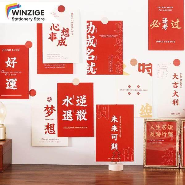 Thẻ Trang Trí Winzige 15 Chiếc Thẻ Trang Trí Tường Năm Mới Bưu Thiếp Tranh Ảnh Đạo Cụ Để Bàn