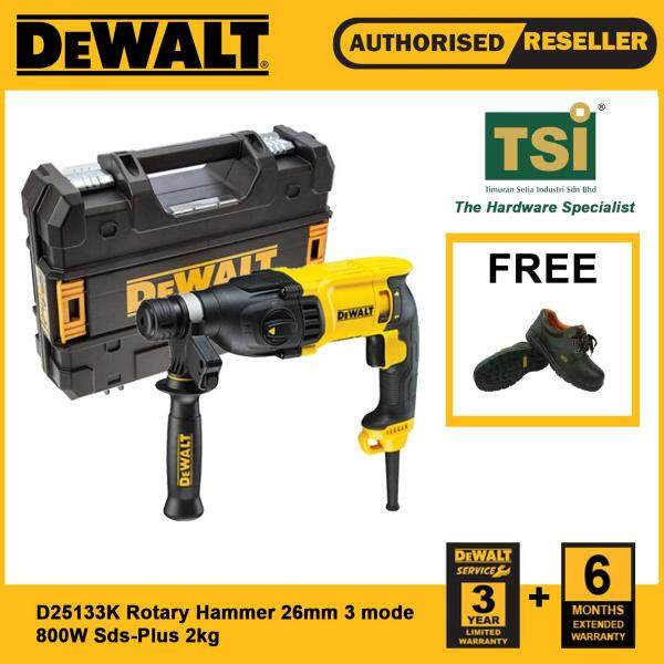 DEWALT D25133K Rotary Hammer 26mm 3 Mode 800W Sds-Plus 2kg
