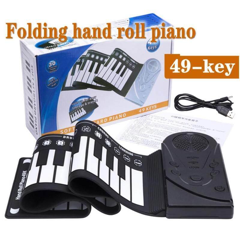 Portable 49-key speaker handscroll electronic piano folding electronic soft keyboard practice piano