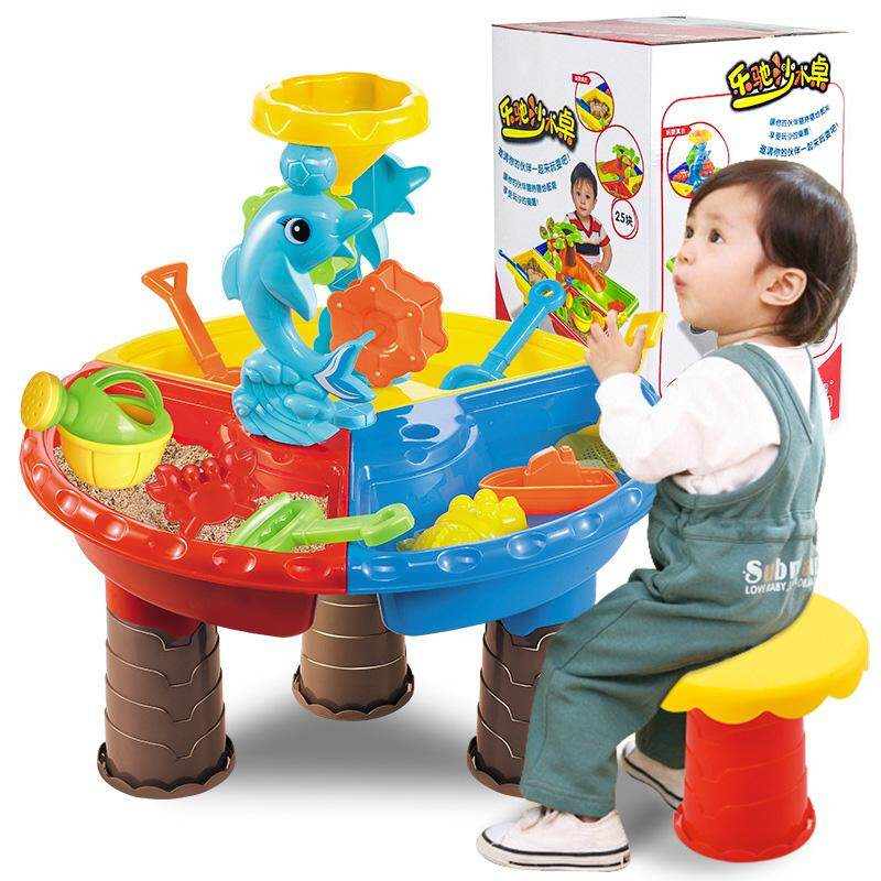 Kids Outdoor Sand and Water Table Play Set Toys Children Beach Sandpit