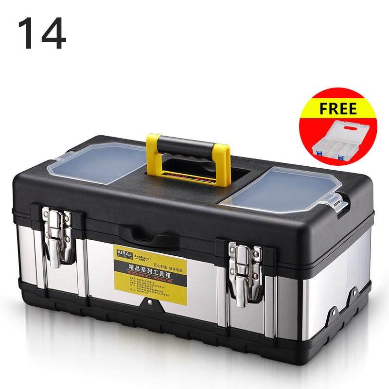 Stainless steel toolbox, multi-function household portable electrician hardware box, hardware repair tool storage box