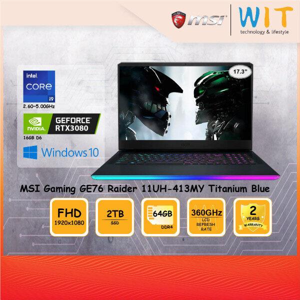MSI Gaming Laptop GE76 Raider 11UH-413MY Titanium Blue/Intel Core i9-11980HK 2.60~5.00GHz/64GB DDR4/2TB SSD/17.3FHD 360Hz/NVD RTX3080 16GB D6 Malaysia