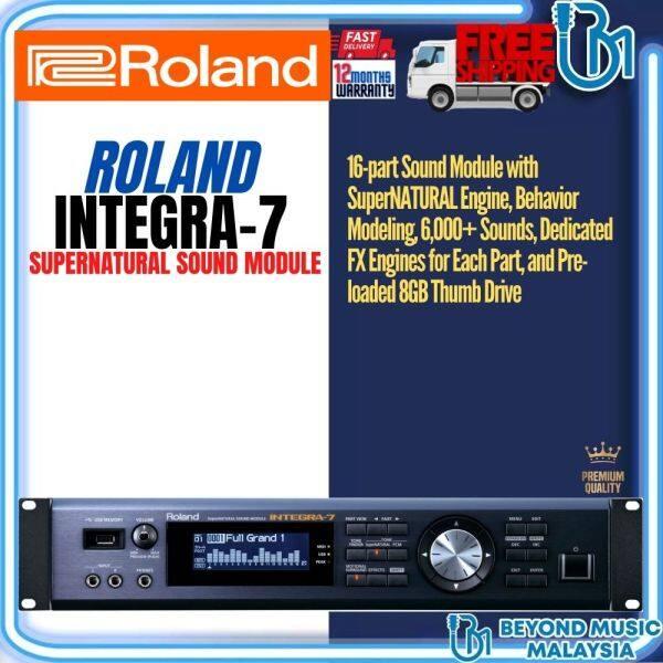 Roland Integra-7 Synthesizer Module With SuperNATURAL Engine (Integra7 Integra 7) Malaysia