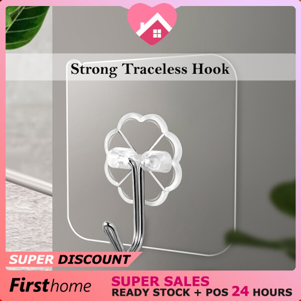 💕1stHome💕Screw No Drill Stick Wall Any Surface Tile Cement Hook Bracket Stainless Steel Nail Hanger Adhesive Storage