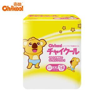 Quần Tã Trẻ Em Chikool Premium Chất Lượng Nhật Bản L(1X10 Cái) XL(1X10 Cái) thumbnail