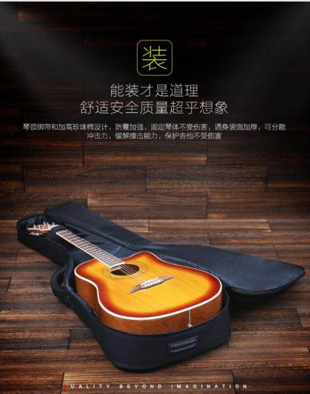 Deluxe Ultra Thick Fabric Padded Acoustic Guitar Bag 20MM Malaysia
