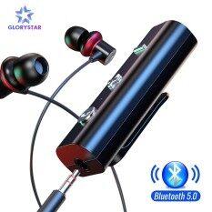 GloryStar Bộ thu Bluetooth 5.0 Bộ chuyển đổi không dây Loại clip Bộ phát nhạc âm thanh Bluetooth Aux Đối với tai nghe Jack 3.5mm