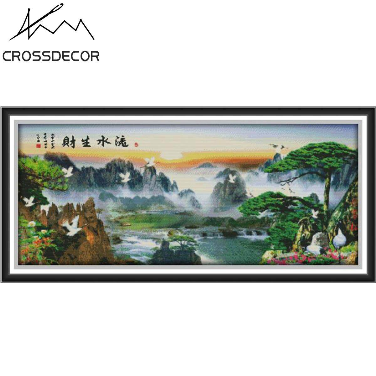 Chinese Style Precise Stamped Cross-Stitch Complete Set Running Water Brings Wealth(3) Mountain Water DIY Handmade Embroidery Needlework 11CT Pre-Printed On the Cloth Home Room Office Decor DMC Complete Kits