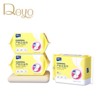Băng vệ sinh Deyo chuyên dụng dành cho các bà mẹ sau sinh (lốc 3 gói, 10 cái gói) - INTL thumbnail