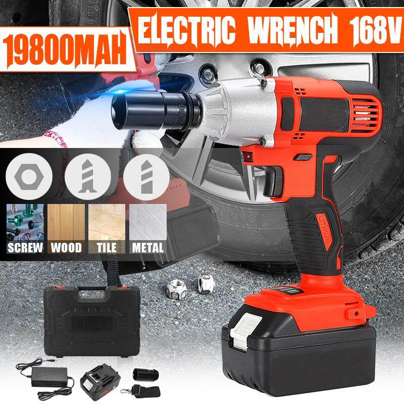 【Free Shipping + Flash Deal 】19800MAH 168V Cordless Electric Wrench Li-ion Rechargeable Battery 280N.m Torque