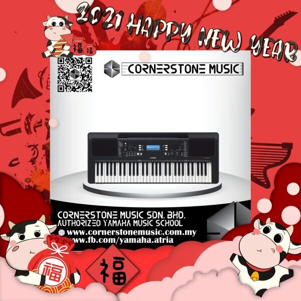 Yamaha Portable Keyboard PSR E373 ( PSRE373 / PSR E 373 / PSRE373//Y ) 61 keys 622 high quality Voices with improved sampling / Touch-sensitive keyboard / Brand new DSP effects and 11 Super Articulation Lite Voices - B / Black Malaysia