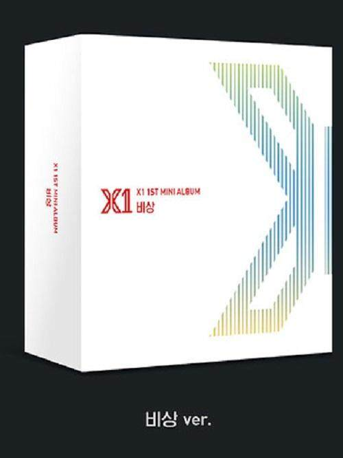 [KIHNO Album] X1 - Soaring : Quantum Leap [Random ver.] Air KIHNO Kit+Title&Credit Card+11Photocards