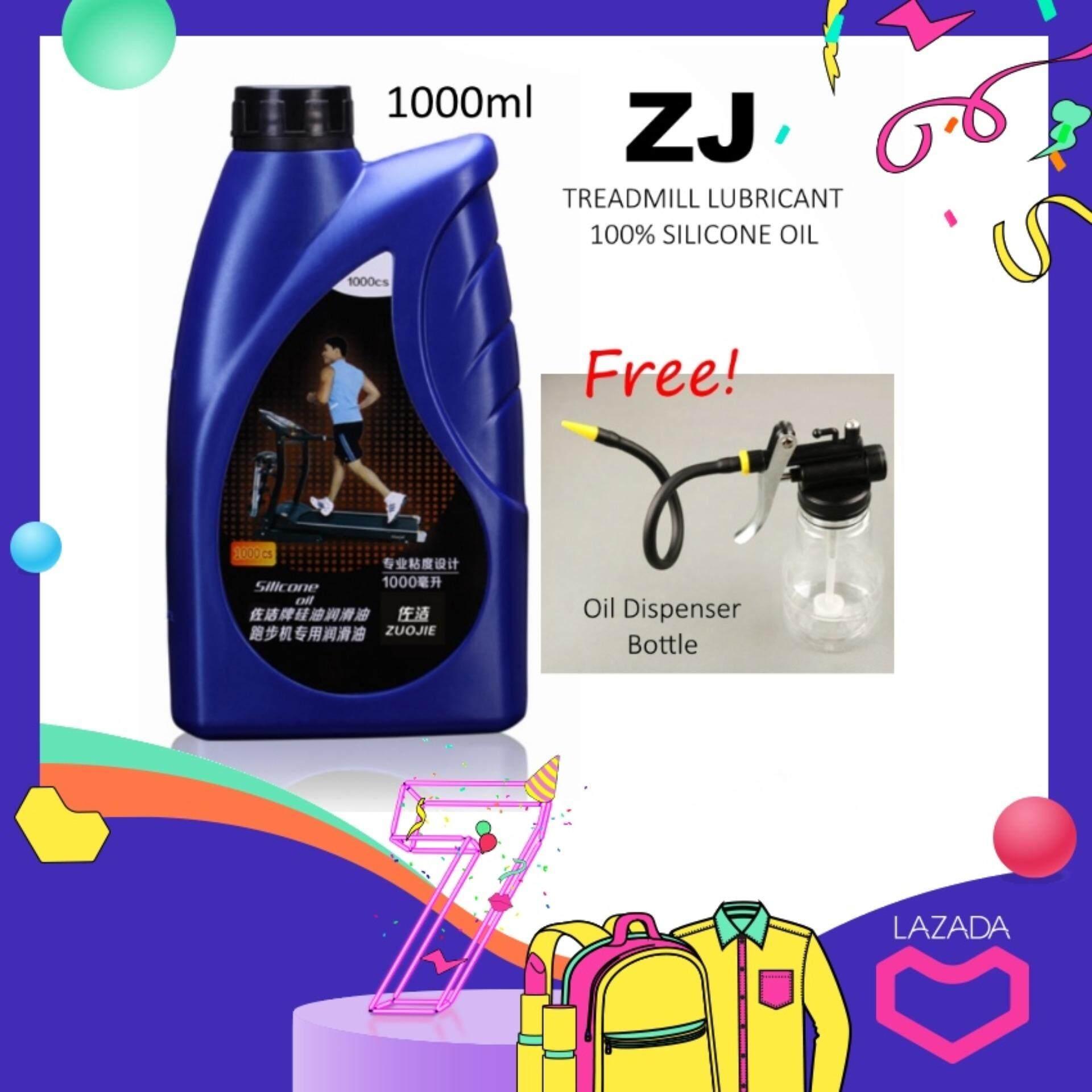 ZJ 100% Pure Silicone Oil Treadmill Belt Lubricant 1000ml