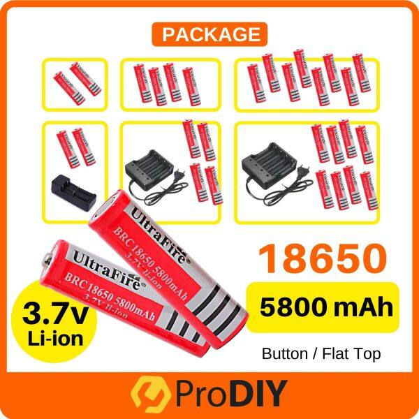 3.7V Rechargeable Battery 18650 5800mAH Lithium ( FLAT TOP / BUTTON TOP )