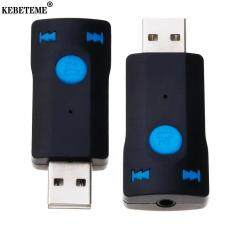 Kebeteme Máy Thu Bluetooth USB Âm Thanh Stereo Âm Nhạc Bộ Thu Tín Hiệu Với Mic Hands-Free Miễn Phí Xe Không Dây Kit MP3 Chơi Dongle Âm Thanh Để Bộ Chuyển Đổi Loa Cho Điện Thoại Trong Xe Ô Tô Nhà DVD Loa Máy Tính Headphone