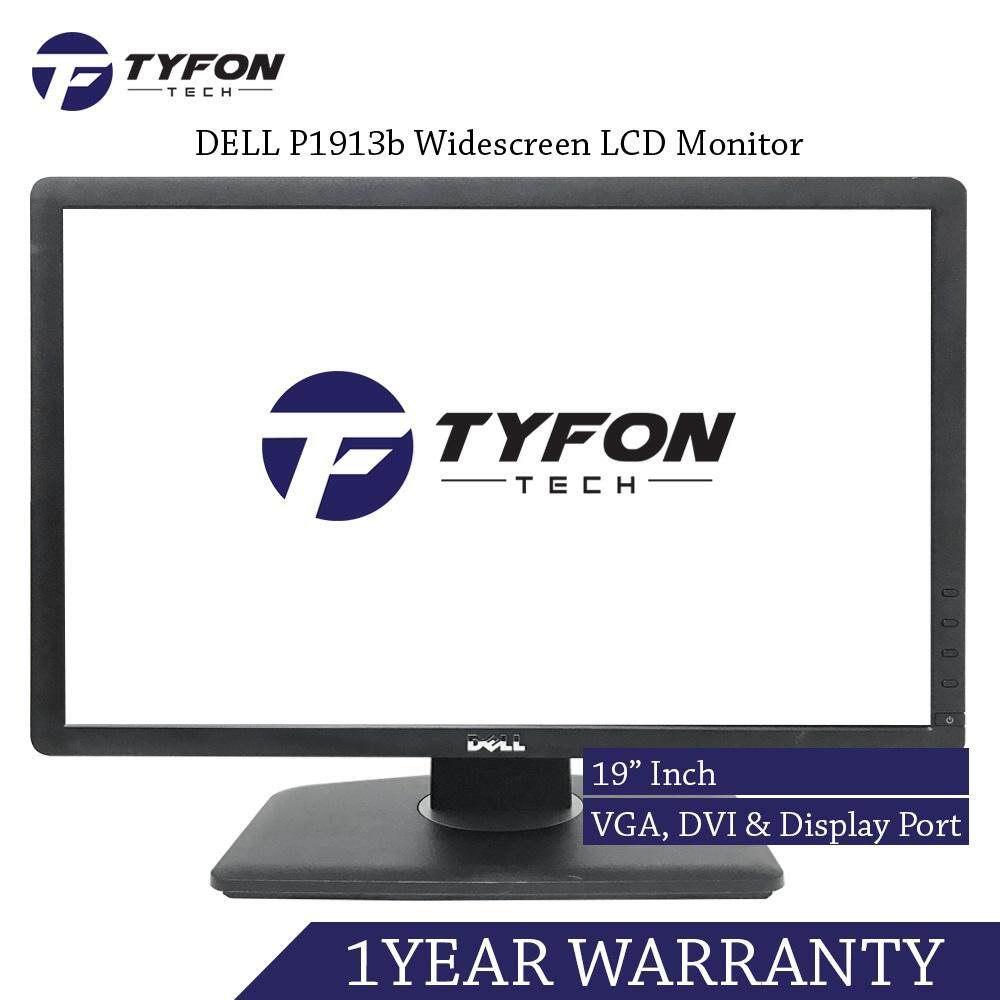 Dell 19 Inch Widescreen LCD Monitor P1913b (Refurbished) Malaysia