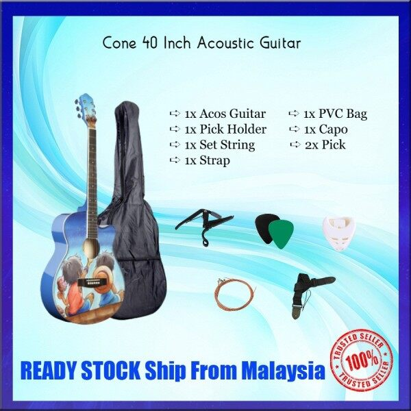 Cone 40 Acoustic Guitar Package Set 4050 Malaysia
