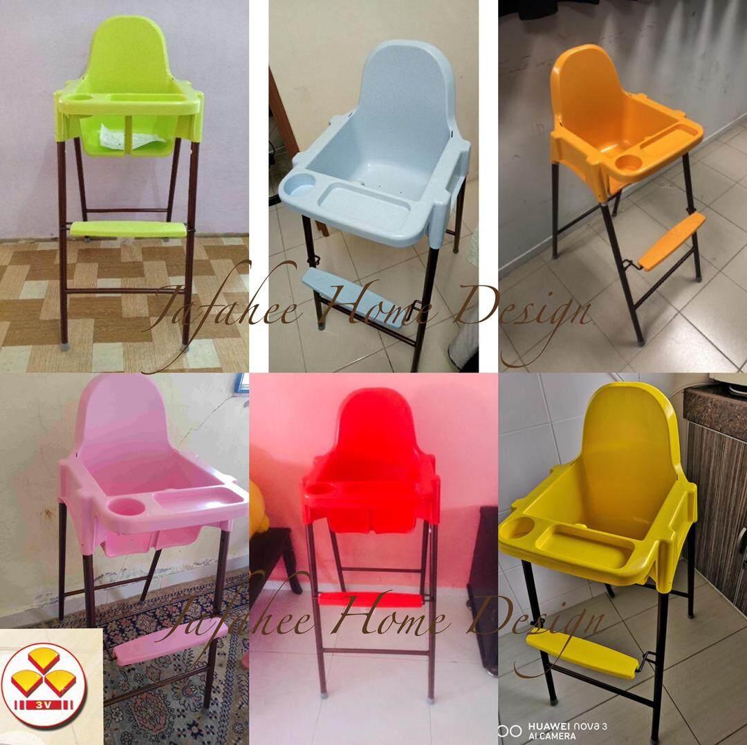 JFH 3V JF704 Baby High Chair(Random Color)