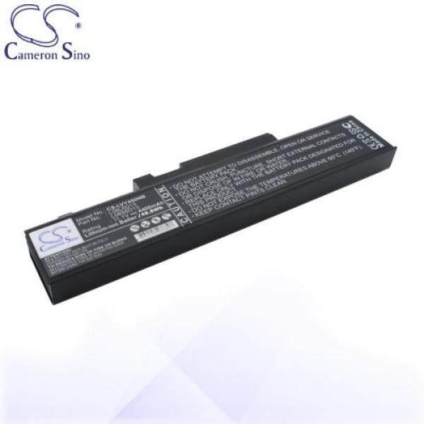 CameronSino Battery for Lenovo ideapad Y450 / Y450A / Y450G / Y550 / Y550A / Y550P Battery LVY450NB
