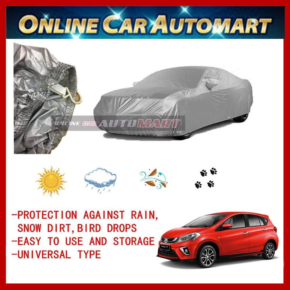 Ford Fiesta Universal Water Resistant Small Car Cover